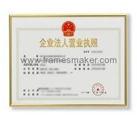 Wall mounted metal certificate frames MP-008