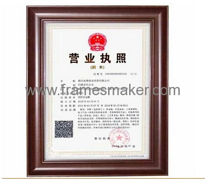 Certificate Frames Factorycertificate Frames Supplier From China