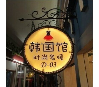 Ironwork LED shop signs PSF-009